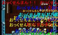 110 Million Memories! / Okkusenman!