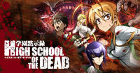highschool-of-the-dead.jpg