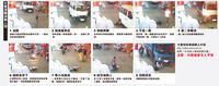 Toddler Hit-and-Run Tragedy / Wang Yue