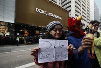 Dolce & Gabbana Photo Ban Protest