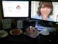 Dinner with Waifu / Otaku Dates