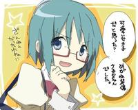 Glasses Sayaka / Too bad, it was just me!