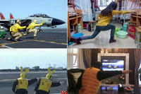 Shootering / Aircraft Carrier Style (style)
