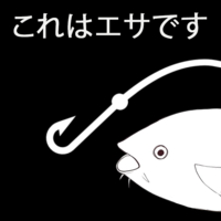 Sakurafish / Every Day Until You Like It