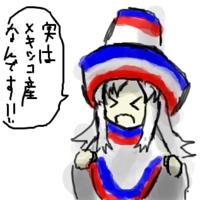 Hakata-san