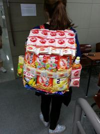 Snackpack
