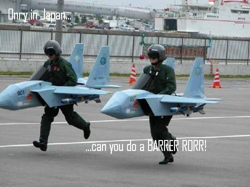 japan_flight_school.jpg