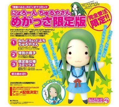 Nyoron_Churuyasan_Megassa_Limited_Edition0.jpg
