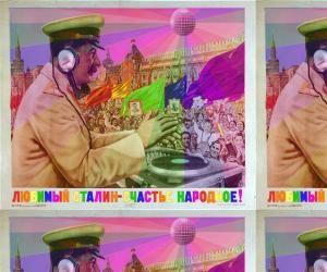 RAINBOW_STALIN_BRINGS_DA_HEAT.jpg