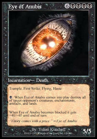 Eye_of_Anubis_-_Magic_Card.jpg