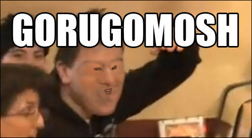 GOROGOMOSH_2.jpg