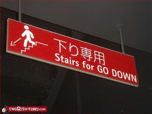 engrish-funny-go-down.jpg