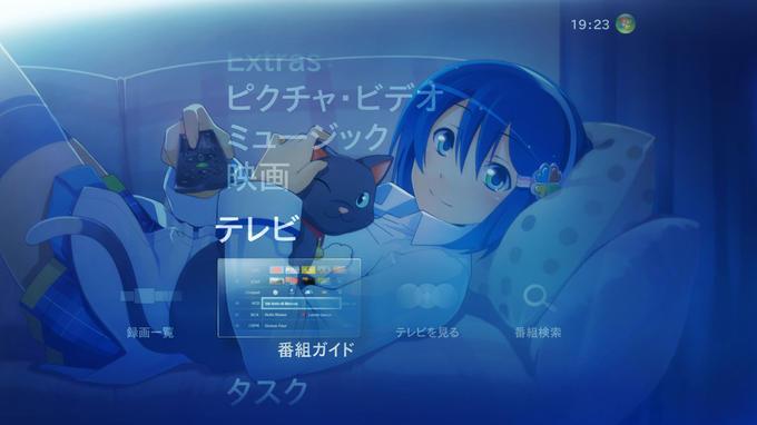 nanamiwallpaper2.jpg