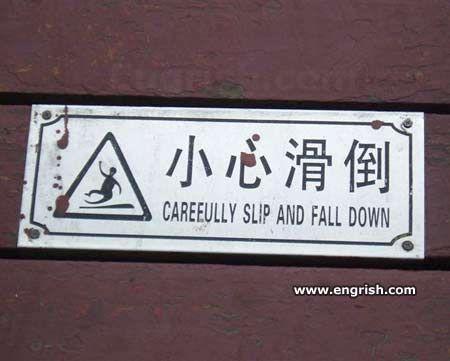 carefully-slip-and-fall.jpg