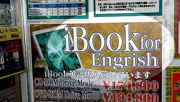 engrish-i-book.jpg