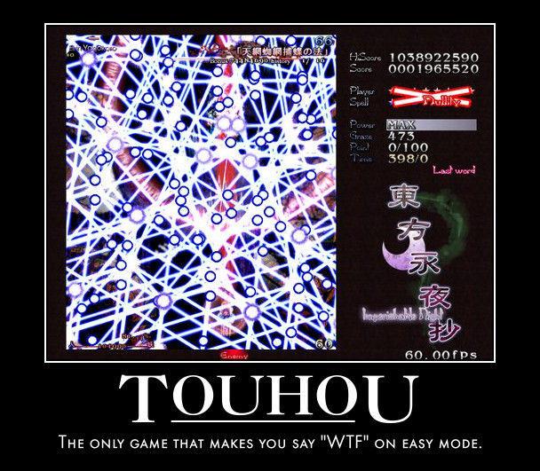 Touhou_Demotivational_by_TheSpottedfur.jpg