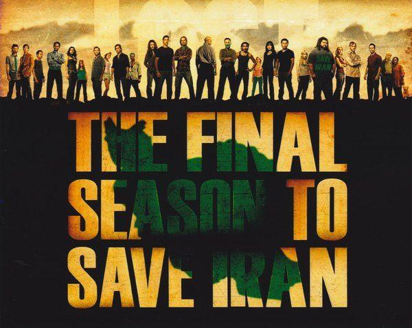 lost=iran, the final season to save iran