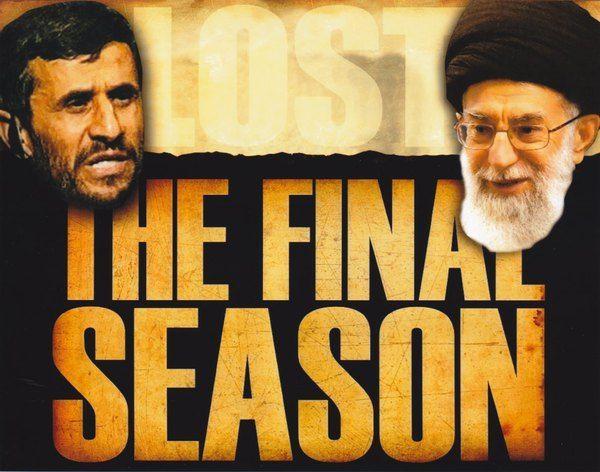 LOST=IRAN, president Mahmoud Ahmedinejad supreme leader Khamenei
