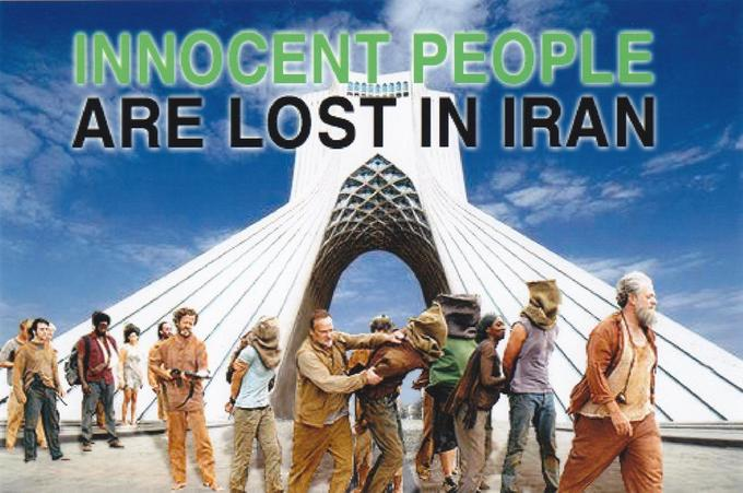 lost=iran,innocent people are lost in iran