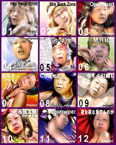 MIYOCO_Versions.png