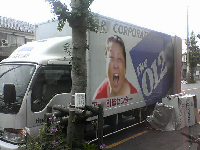 MIYOCO_Truck.png