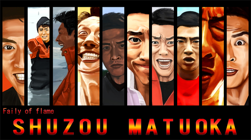 Shuzo11.png