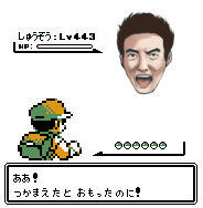 Shuzo1820110724-22047-l0la45.jpg