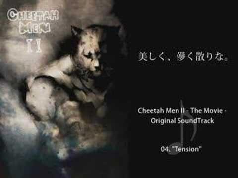cheetahmen_cover.jpg
