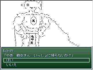 rpg_tokimeki.jpg