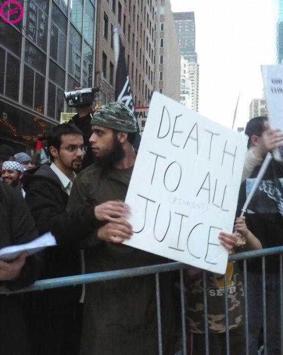 juicese3.jpg