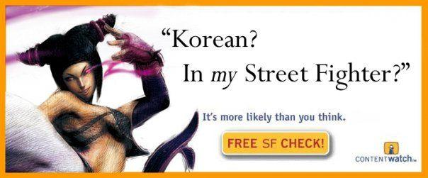 koreaninmystreetfighter.jpg