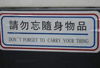 your-thingTaxisigninshangai.jpg