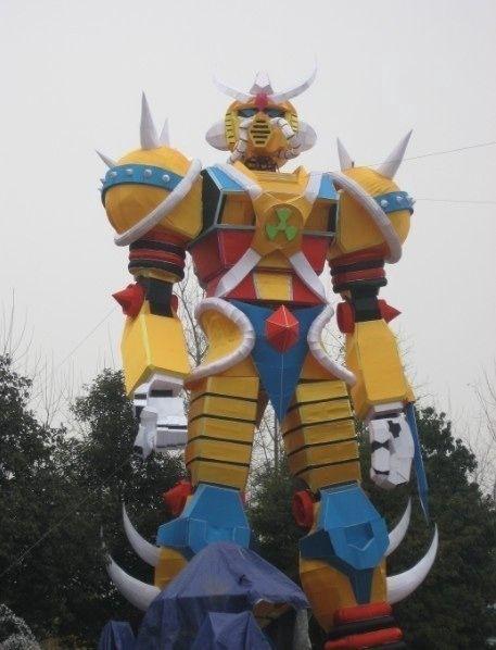 Tian-xiang-er-hao:day