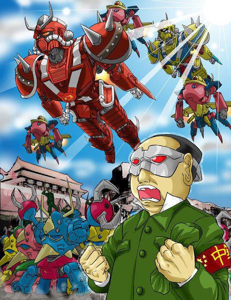 【中華ガンダム】これで中国は100年戦える!【天郷2号】