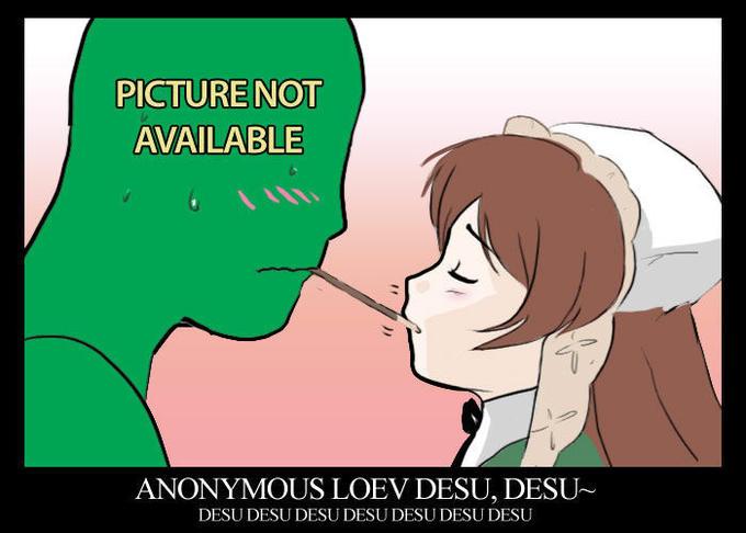love-desu.jpg