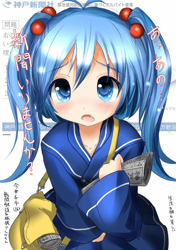 (inyu1981)915777-こんな子が勧誘に来たら・・!(15950468).jpg