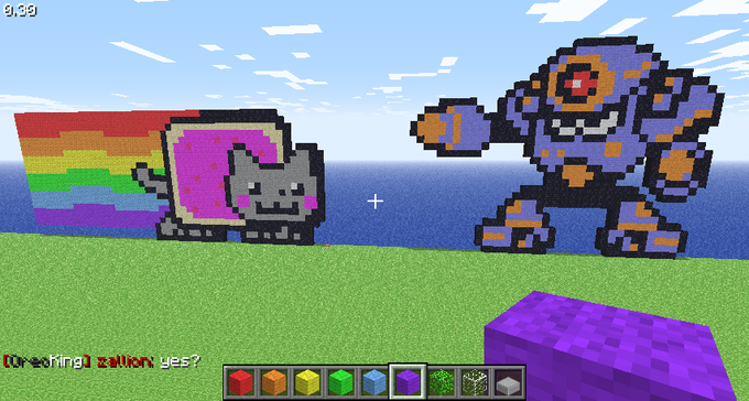 NyanCatMinecraft.png