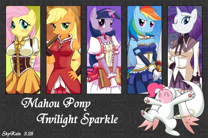 mahou_pony_twilight_sparkle_by_skykain-d3cljwh.png
