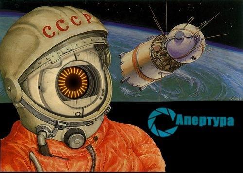 Soviet_Aperture.jpg