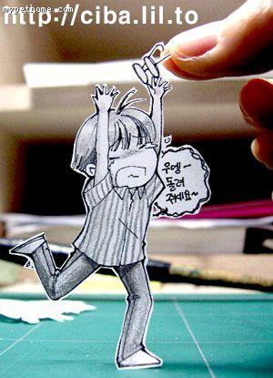 Itpt Cibalilto Paper Cartoon