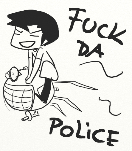 fuck_da_police_by_mikkynga-d3fly74.png