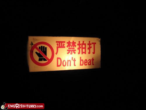 ab2e6_engrish-funny-dont-beat.jpg