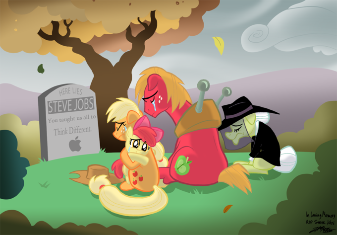 apple_memorial_by_willdrawforfood1-d4byl3n.png