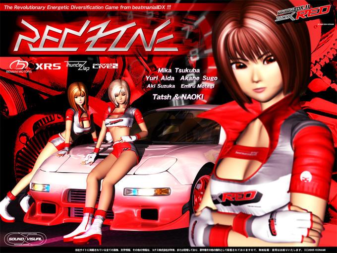 g2arts_red_zone.jpg