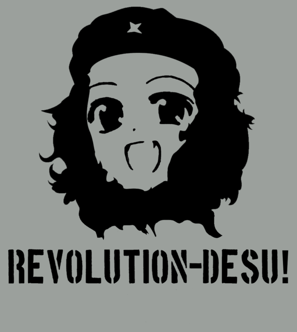 REVOLUTION_DESU_by_TotalJUAN.png