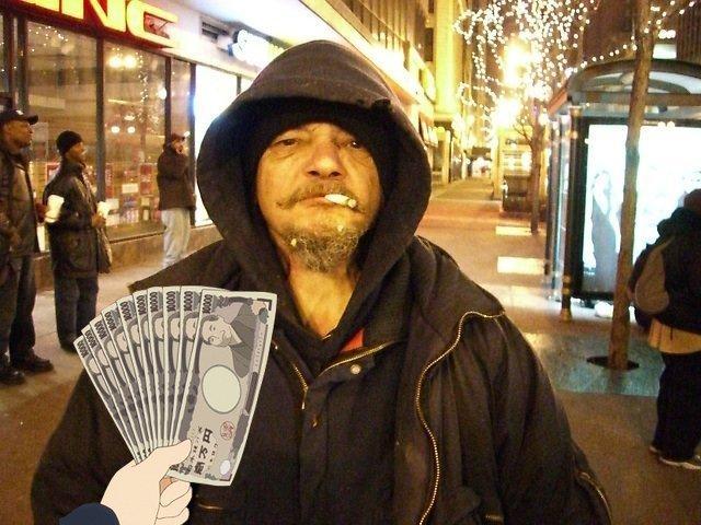 hobo_cash.jpg