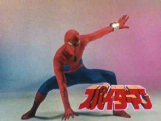 Toei_Spider-Man_costume.jpg