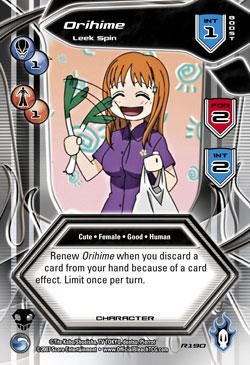the official leekspin trading card leekspin loituma