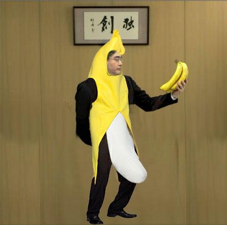 Iwata is a banana