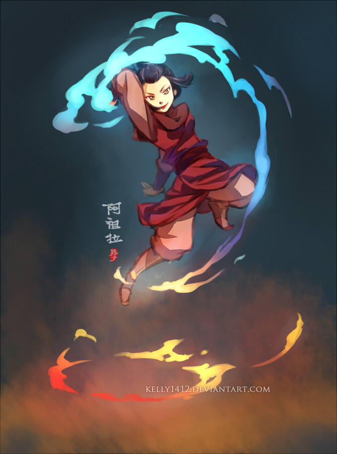 Is Azula In Legend Of Korra